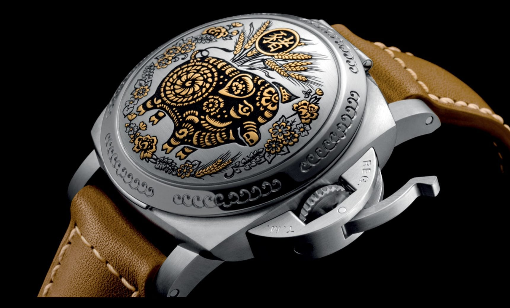 PANERAI CELEBRATE THE YEAR OF THE PIG WITH LUMINOR SEALAND